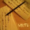 write by osmandias